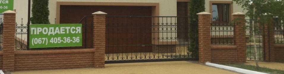 Продажа домов в коттеджном комплексе Золоче