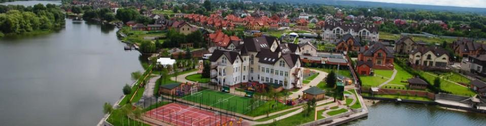 Лучшие коттеджи в коттеджном городке Золоче под Киевом