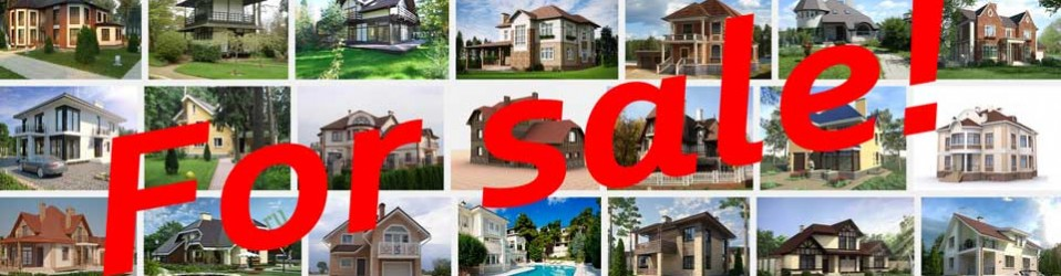 Тенденции и цены на недвижимость под Киевом.