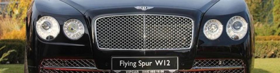 В коттеджном городке Золоче был презентован новый седан Bentley Flying Spur